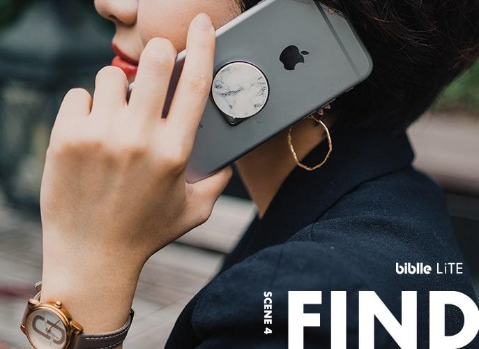 スマートフォンやタブレットにつける